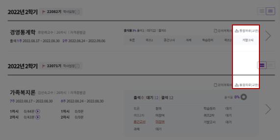 MY강의실>진행중인 교육 통합자료(교안)다운로드 클릭