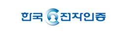 한국전자인증