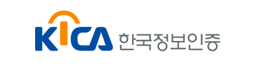 한국정보인증